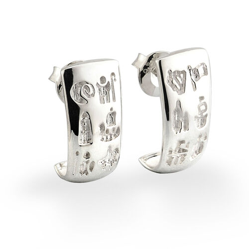 Solvar  S/S History Of Ireland Stud Earrings