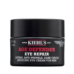 Kiehls Age Defender 14ml