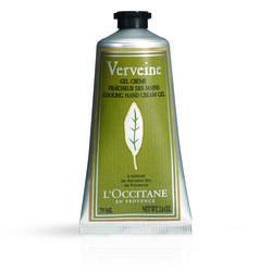 L'Occitane Verbena  Hand Cream 75ml