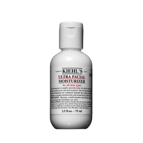 Kiehls Ultra Facial 75ml