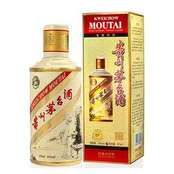 Kweichow Moutai Kweichow Moutai Legendary Libai  37.5cl